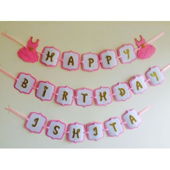 Girl theme- Personalised Banner